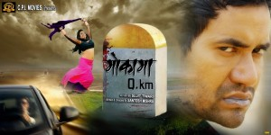 Upcoming movies of Amrapali Dubey in 2016