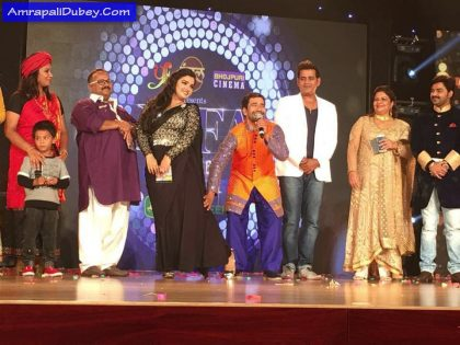 Gallery :  Bam Bam Bol Raha Hai Kashi music launch at IBFA, Dubai 2016