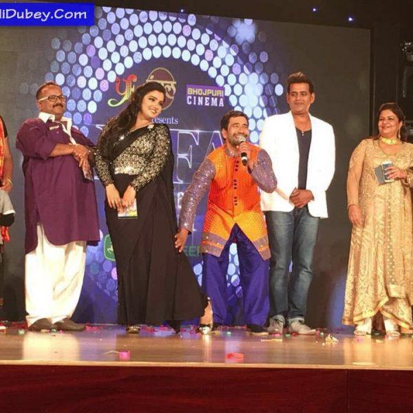 Gallery :  Bam Bam Bol Raha Hai Kashi music launch at IBFA, Dubai 2016