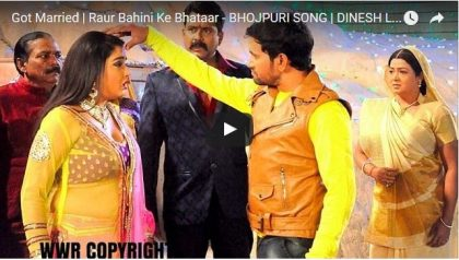 Raur Bahini Ke Bhataar video song