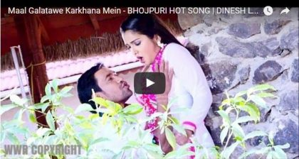 Maal Galatawe Karkhana Mein video song