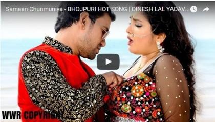 Samaan Chunmuniya video song of Nirahua Chalal Sasural 2