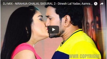 Dj mix of Nirahua Chalal sasural 2