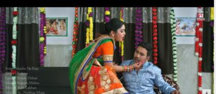 "Chikh Leba Ho | Ram Lakhan | Dinesh Lal Yadav""Nirahua"", Aamrapali Dubey"