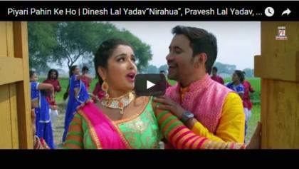 Piyari Pahin Ke Ho  song – Ram Lakhan