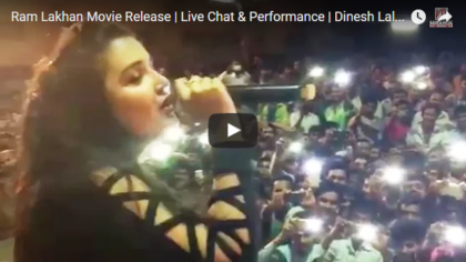 Watch : Amrapali Dubey Live chat and performance for Ram Lakhan