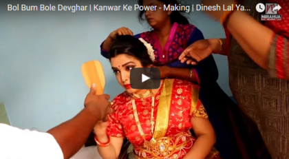 Video : Watch making of Kanwar Ke Power