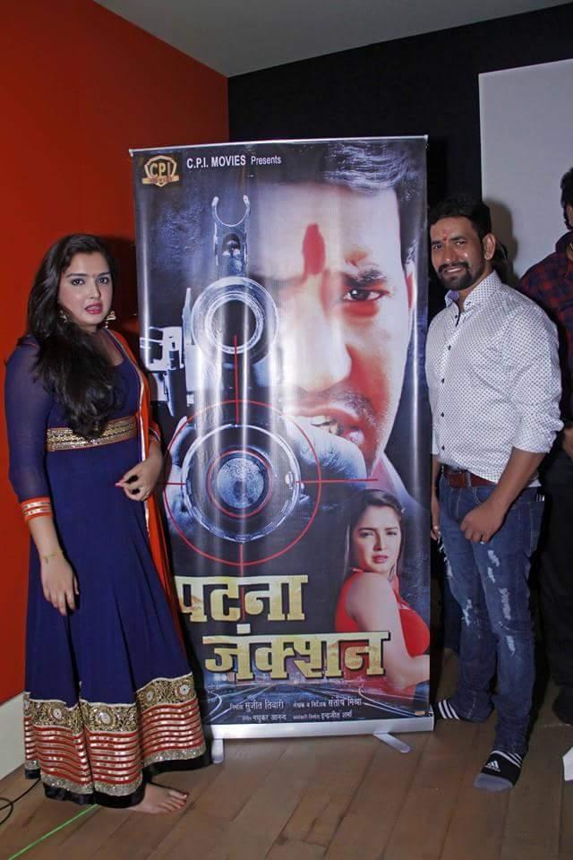 Patna Junction Bhojpuri Movie