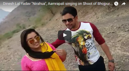 Amrapali Dubey casual video on Shooting