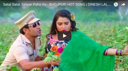 Satal Satal Salwar Pahir Ke video song - Mokama 0 km