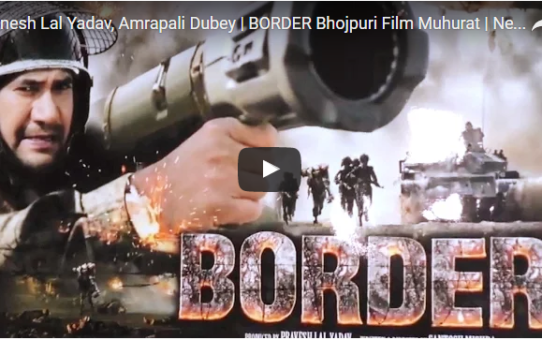 Videos Archives - Amrapali Dubey