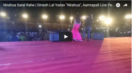 Amrapali Dubey and Nirahua live stage show Mumbai