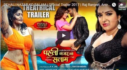 Amrapali Dubey item song in Pehali Nazar Ko Salam trailer