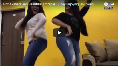 Amrapali Dubey and Akshara Singh hot dance for Holi