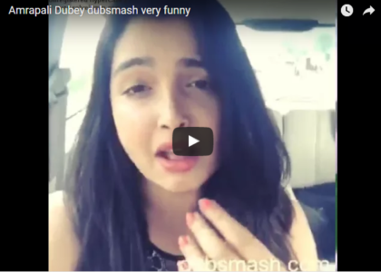 Amrapali Dubey Dubsmash videos