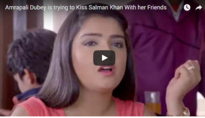 What happened when Amrapali tried to  kiss Salman Khan