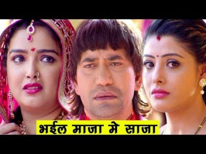 Jhanak Jata Matha video song from Nirahua Hindustani 2