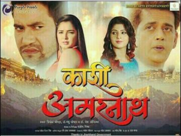 Amrapali Dubey and Nirahua in Priyanka Chopra's Kashi Amarnath Bhojpuri movie