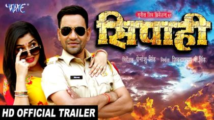 Sipahi Bhojpuri movie trailer, Amrapali Dubey and Nirahua