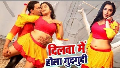 Dilwa Me Hola video song from Sipahi Bhojpuri movie