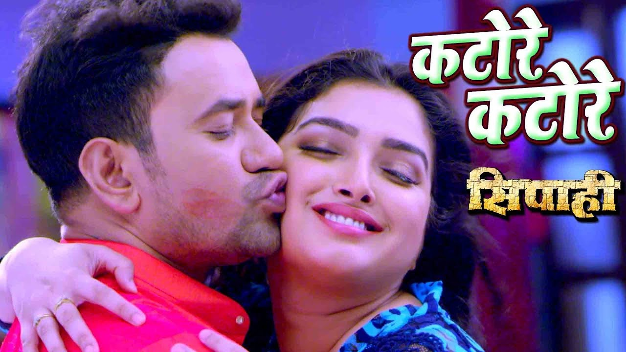 Katore Katore video song from Sipahi Bhojpuri movie