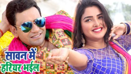 Sawan Me Hariyar  video song from Sipahi Bhojpuri movie