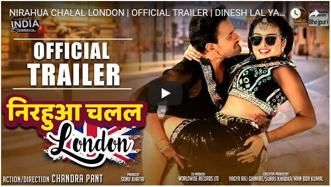 Nirahua Chalal London official Trailer is out