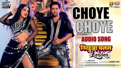 Choye Choye video song from Nirahua Chalal London