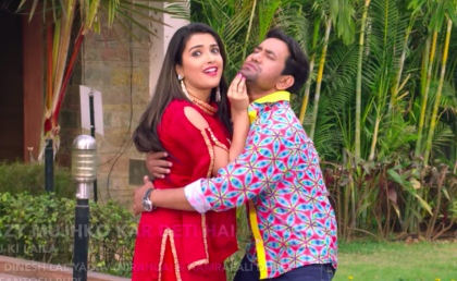 Crazy Mujhko Kar Deti Hai Video Song Feat Nirahua