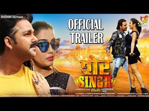 Sher Singh Trailer - Amrapali Dubey & Pawan Singh