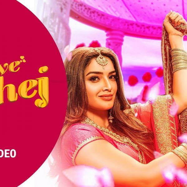 Love Dahej Bhojpuri Song 2019 | Nirahua