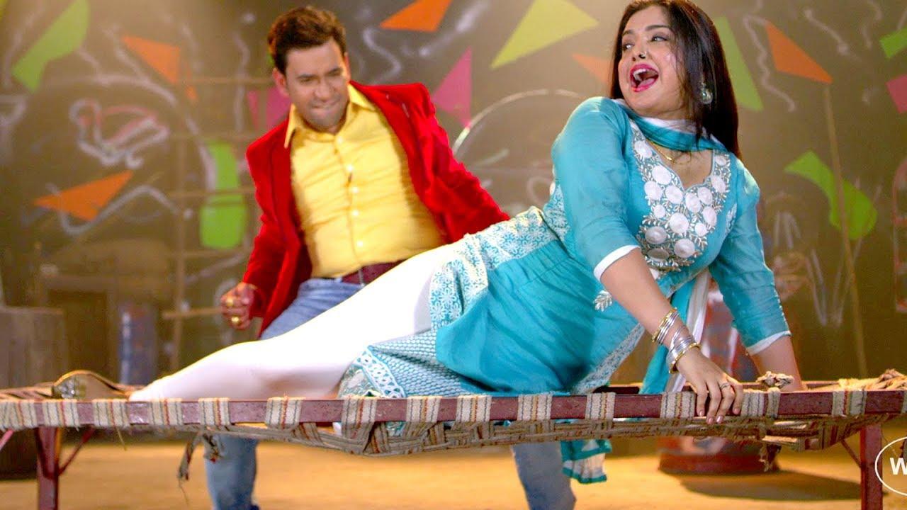 """""""दुनिया जाए चाहे भाड़ में"""" Video Song - Amrapali Dubey & Dinesh Lal Yadav"""